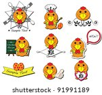 chicken for menu collection | Shutterstock .eps vector #91991189