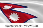 Nepali Flag In The Wind. Part...