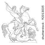 lion fighter   sculpture by...   Shutterstock .eps vector #92013035
