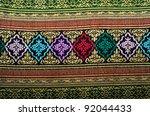 handmade woven fabric in thai | Shutterstock . vector #92044433