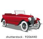 Old Car   Vintage American Car