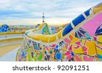 Details Of A Colorful Ceramic...