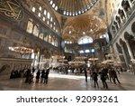Istanbul   January 5  Tourists...