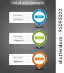 set of vector login icons | Shutterstock .eps vector #92095022