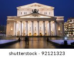 Night view of the State Academic Bolshoi Theatre Opera and Ballet, Moscow, Russia - stock photo