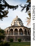 The Church Of The Beatitudes O...