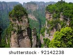 green trees and rocky mountains   Shutterstock . vector #92142238