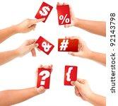 alphabet symbol card in a hand... | Shutterstock . vector #92143798
