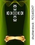 cross christian   Shutterstock .eps vector #92160247