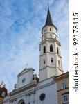 St. Michael's Church (Michaelerkirche) in Vienna, Austria - stock photo
