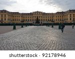 VIENNA - DECEMBER 21: Schonbrunn Palace at Christmas on December 21, 2011. Schonbrunn Palace was the imperial summer residence. During Christmas there is a market in front of the Palace. - stock photo