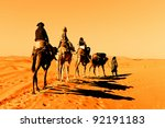 camel caravan going through the ... | Shutterstock . vector #92191183