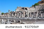 Odeon Detail In Ephesus  Efes ...