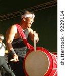 traditional japanese drummer in ...   Shutterstock . vector #9229114