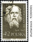 POLAND - CIRCA 1959: A stamp printed in Poland shows Dmitri Mendeleev (1834-1907), series, circa 1959 - stock photo