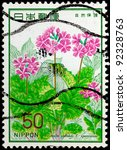 japan   circa 1977  a stamp... | Shutterstock . vector #92328763