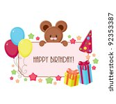 birthday card | Shutterstock . vector #92353387