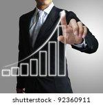 hand graph | Shutterstock . vector #92360911