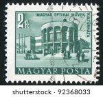 hungary   circa 1951  a stamp... | Shutterstock . vector #92368033