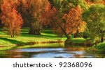 autumn on a lake | Shutterstock . vector #92368096