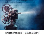 photo of an old movie projector | Shutterstock . vector #92369284