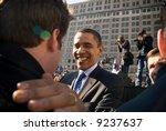 u.s. senator barack obama  d... | Shutterstock . vector #9237637