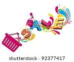 funky shopping basket | Shutterstock .eps vector #92377417