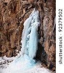 Frozen Waterfall Butakovka In...