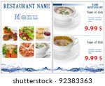restaurant menu design | Shutterstock . vector #92383363