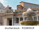 Vatican. A fountain before St. Peter's Cathedral in Rome - stock photo
