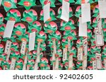 traditional fortune hanging... | Shutterstock . vector #92402605