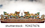 double dragons on the roof of...   Shutterstock . vector #92427676