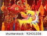 Chinese New Year Decoration ...