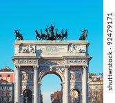 Arch of Peace /Arco della Pace/ in Milan. - stock photo