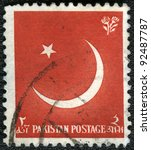 PAKISTAN - CIRCA 1956: A stamp printed in Pakistan shows the emblem of Pakistan, devoted 9th Anniversary of Independence, circa 1956 - stock photo