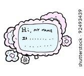 name badge cartoon   Shutterstock .eps vector #92493439