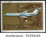 USSR - CIRCA 1969: A stamp printed by USSR shows  long-range jet airliner IL-62, series, circa 1969 - stock photo