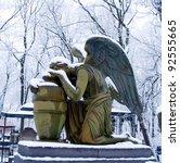 Statue Of Weeping Angel ...
