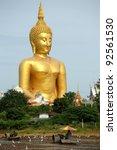Golden Buddha Statue At Wat...