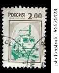 Russia   Circa 1998  A Stamp...