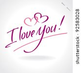 'i Love You' Hand Lettering  ...