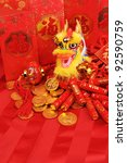 chinese new year ornaments ... | Shutterstock . vector #92590759