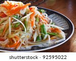 papaya salad thai food | Shutterstock . vector #92595022