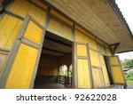 old building | Shutterstock . vector #92622028