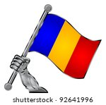 illustration of flag | Shutterstock .eps vector #92641996