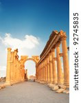 ancient roman time town in... | Shutterstock . vector #92745835