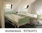 Czech Mobile Army Hospital