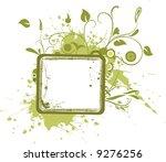 grunge border vector design | Shutterstock .eps vector #9276256