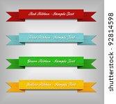 set of ribbons | Shutterstock .eps vector #92814598