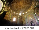 Sheikh Lotf Allah Mosque In...